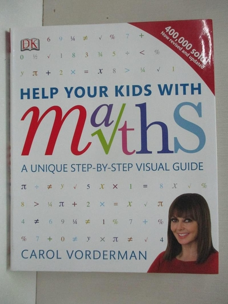 【書寶二手書T1/少年童書_D3Q】Help Your Kids with Maths
