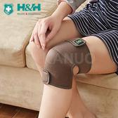 【H&H南良】醫療用護具 - 護膝