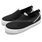 New Balance 休閒鞋 101 系列 黑 白 無鞋帶 懶人鞋 情侶鞋 【PUMP306】 AM101BLKD