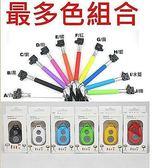 ✭米菈生活館✭【P18】四代遙控免藍芽上市 免藍牙 免遙控器 自拍器