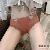 3條|內褲女純棉抗菌襠中腰少女日系性感誘惑女士蕾絲透氣舒適【毒家貨源】