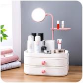 抽屜式化妝品首飾收納盒簡約帶鏡子家用桌面口紅浴室置物架【全館免運】