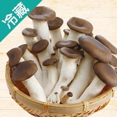 有機黑美人菇(100g±5%/包)【愛買冷藏】
