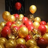 結婚婚房金屬氣球生日展會派對裝飾場景布置金色婚禮兒童汽球婚慶 設計師生活