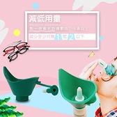 金德恩 台灣製造 點眼藥水輔助器