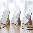 創意台式便攜隨身化妝鏡大桌面折疊公主鏡可愛宿舍桌面梳妝小鏡子『新佰數位屋』