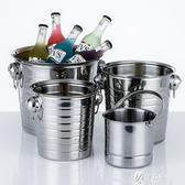 冰桶不銹鋼冰桶roi酒吧用品家用香檳桶紅酒啤酒桶裝冰塊的桶框小號ktv伊芙莎