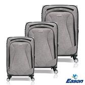 【YC Eason】愛爾蘭三件組防潑水商務行李箱(灰-19+24+29吋)