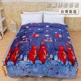 台灣製 雙面法蘭絨厚舖棉暖暖被 (150x200cm)【熊熊遇見你】