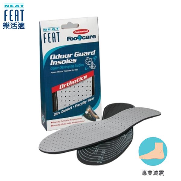 【Neat Feat 樂活適】 除臭抗菌鞋墊 紐西蘭 原裝公司貨 男女適用