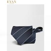領帶 懶人拉鍊式領帶男士正裝商務 易拉得西裝領帶職業禮盒裝【限時八折】