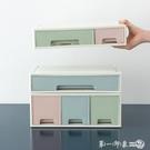 桌上首飾化妝品桌面收納盒抽屜式小物品整理...