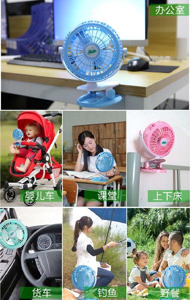 超靜音4吋大扇面USB充電小風扇 夾式電風扇可立台夾風扇 嬰兒車風扇夾子USB風扇夾子風扇夾扇