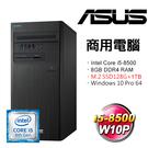 ASUS M640MB-I5850001...
