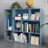 簡約置物櫃簡易書櫃書架儲物櫃客廳收納小櫃子  【快速出貨】