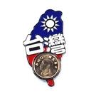 【收藏天地】台灣紀念品*島型台灣紀念幣冰箱貼