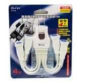【好市吉居家生活】 朝日電工 E-114 隨意轉1對4插轉接電源線15A 11cm 延長線