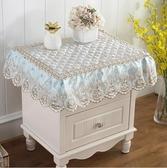 家具沙發床防塵罩 歐式床頭櫃蓋布蕾絲公主風家具防塵布藝遮蓋巾子【雙十二快速出貨八折】