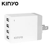 【KINYO 耐嘉】2.1A 4孔USB充電器(CUH-238)