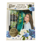 Lenor蘭諾芳香豆(草木)520ML+455ML【康是美】