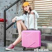 迷你行李箱輕便小型登機拉桿箱20女密碼旅行箱子小號男18寸小清新【快速出貨】vpn