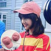 鴨舌帽 韓版粉色防曬帽子字母刺繡鴨舌帽學生出游百搭棒球帽