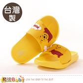 男女童鞋 台灣製迪士尼小熊維尼正版美型拖鞋 魔法Baby