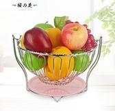 創意水果籃家用瀝水籃