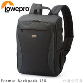 EGE 一番購】Lowepro 【Format Backpack 150 】豪邁背包150