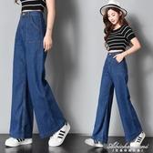 高腰牛仔褲寬管褲女新款復古港味風原宿bf風寬鬆直筒長褲 黛尼時尚精品