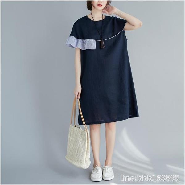 棉麻洋裝 夏季新款寬鬆大碼文藝不對稱荷葉邊拼接中長款棉麻連衣裙長裙 瑪麗蘇