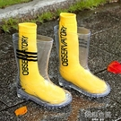 兒童雨鞋 兒童雨鞋女童小孩小學生防水防滑水鞋時尚幼兒親子款男童寶寶雨靴