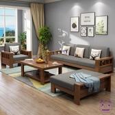 實木沙發 實木沙發組合新中式小戶型沙發客廳整裝經濟型農村冬夏兩用木沙發 點點服飾