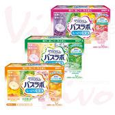 日本白元 碳酸入浴錠16錠入(共三款-甜蜜花果/溫和香氛/芳香療癒)  ★Vivo薇朵