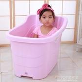 兒童洗澡桶寶寶浴盆特大號加厚泡澡桶澡盆塑料沐浴桶保溫洗澡盆桶【1995新品】
