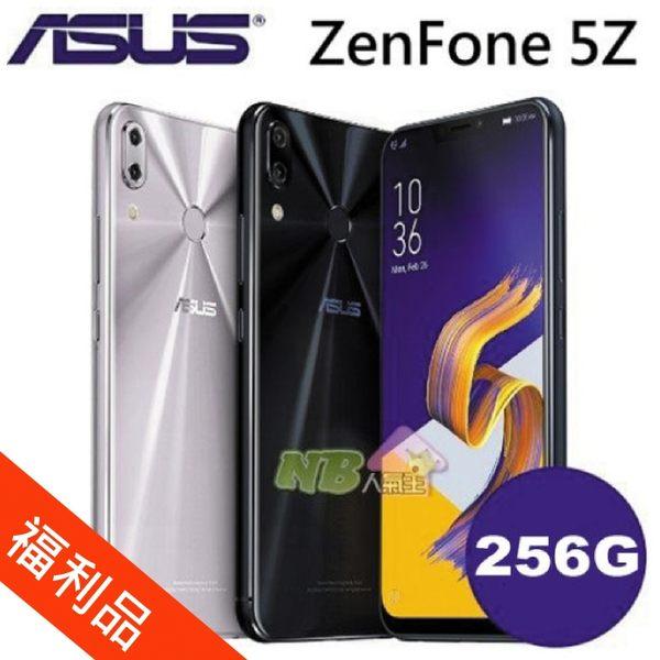 福利品 ASUS ZenFone 5Z ZS620KL ◤0利率,送空壓殼+保護貼◢ 6.2吋AI智慧雙鏡頭八核手機 (8G/256G)