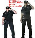 【男警察警長服裝】大人萬聖節服裝.聖誕節...