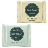 SHISEIDO 資生堂 泡泡洗顏皂/潔膚皂(18g) 兩款可選【小三美日】原價$39