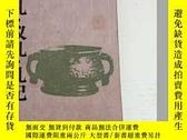 二手書博民逛書店罕見周禮.儀禮.禮記Y328272 陳戍國 嶽麓書社 出版1989
