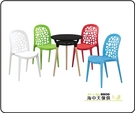 {{ 海中天休閒傢俱廣場 }} G-02 摩登時尚 餐廳系列 383-1A 艾西斯黑色造型圓桌椅組(一桌四椅)