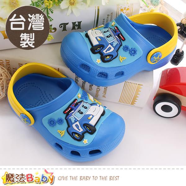 童鞋 台灣製POLI正版波力款水陸輕便鞋 魔法Baby