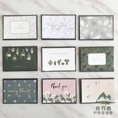 韓國卡通情人節高檔燙金賀卡送信封感恩祝福生日卡片【步行者戶外生活館】