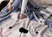 拉舍爾毛毯雙層加厚冬季被子雙人珊瑚絨毯子卡通單人學生宿舍蓋毯
