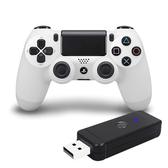 [哈GAME族]免運費 PS4 新款無線控制器 光條觸控版 + JYS-NS130 手柄轉換器 適用PC/PS3/NS