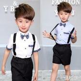 兒童禮服夏季男童西裝夏款背帶套裝夏天男孩子短袖襯衫套裝 DJ12479『麗人雅苑』