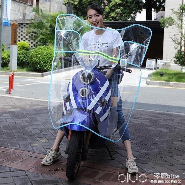 電動車擋風板擋雨透明摩托加寬加大高清前擋風罩PVC膠三輪前檔板 【2021新春特惠】