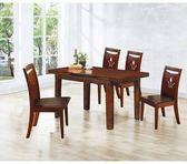 【新北大】✪ Q200-3 302拉合實木餐桌(不含餐椅)寬110~140-CM-18購