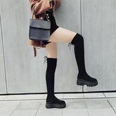 膝上靴 秋冬加絨過膝長靴女厚底防滑高筒彈力靴