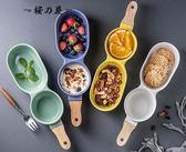 日式餐具陶瓷多格水果盤酒店創意佐料零食點心小吃瓜子堅果薯條盤【櫻花本鋪】
