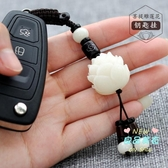 鑰匙扣 手工菩提根雕刻蓮花高檔汽車男女款情侶創意禮品車鑰匙掛件 4色